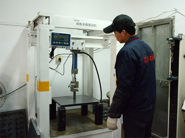 Steel floor inspection room
