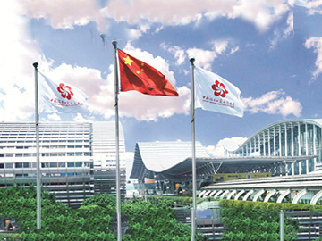 The 124th autumn China Import and Export Commodities Fair